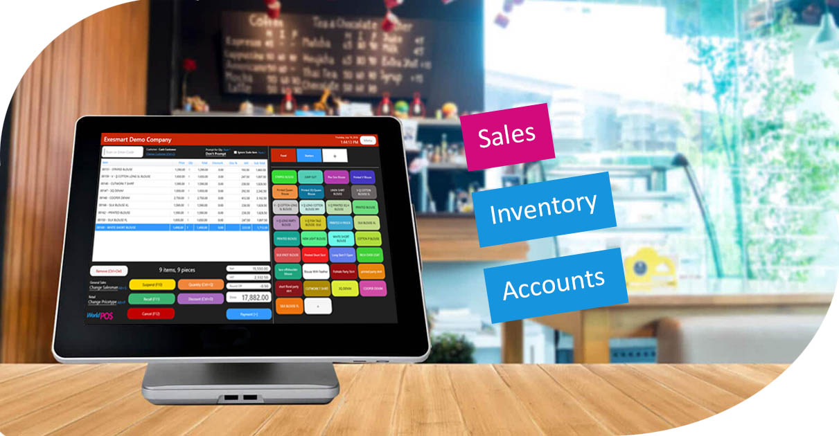 POS Software - Kurunegala - Sri Lanka